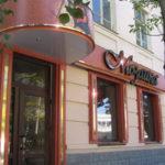 """Фасадная реклама магазина """"Мозаика"""" в Орле. Дизайн, согласование, производство, монтаж под ключ"""