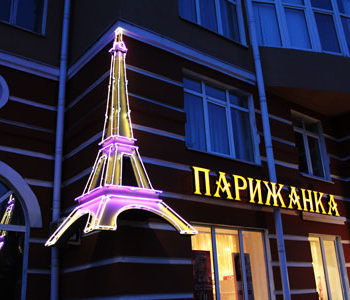 Объемные световые буквы, рекламная конструкция в виде Эйфелевой башни