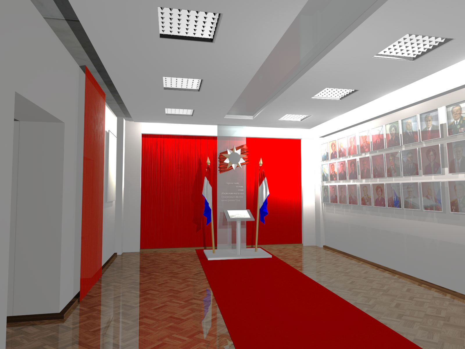 Дизайн проект галереи почетных граждан для мэрии Орла