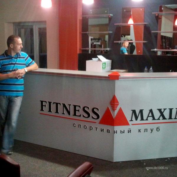 Стойка рецепции в интерьере клуба Фитнес Максимум