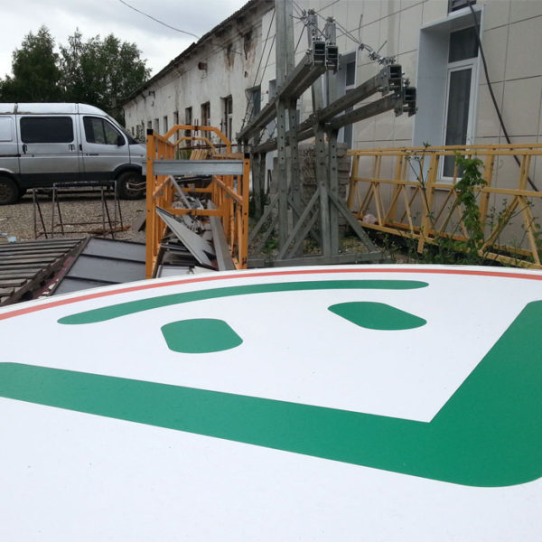 Световой короб для крышной рекламной конструкции