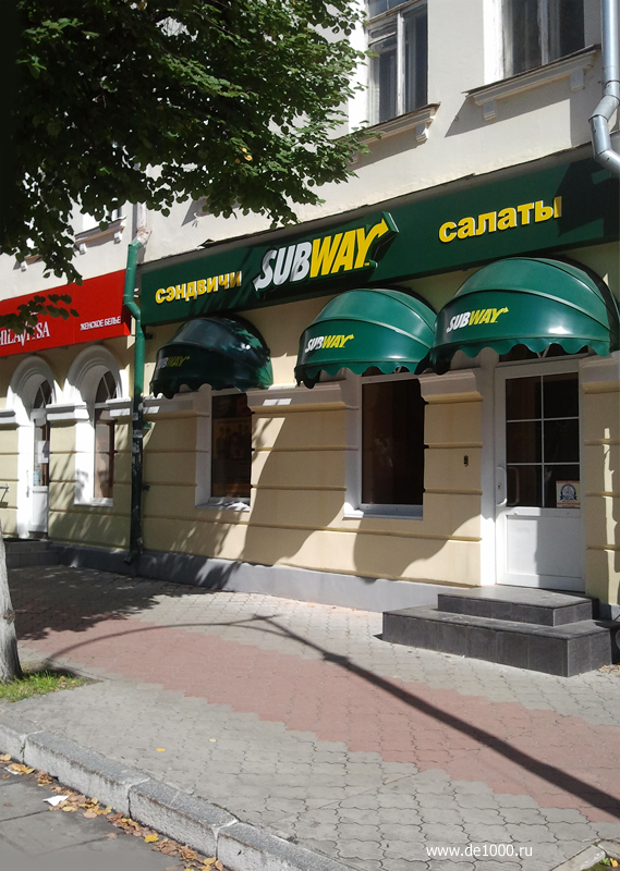 Наружная реклама Subway