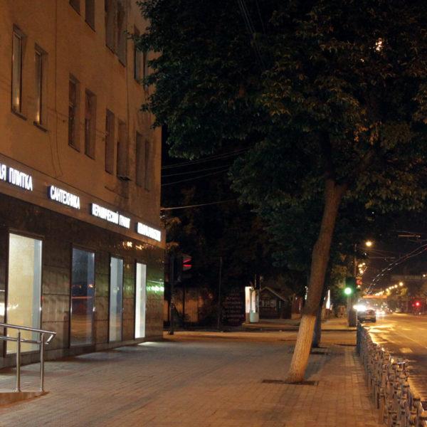 Вывеска, фасад, реклама Kerama-Marazzi в Орле