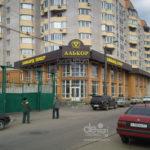 Реализация проекта рекламного оформления фасада