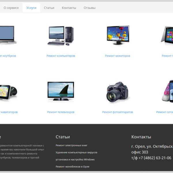 Элемент дизайна главной страницы сайта