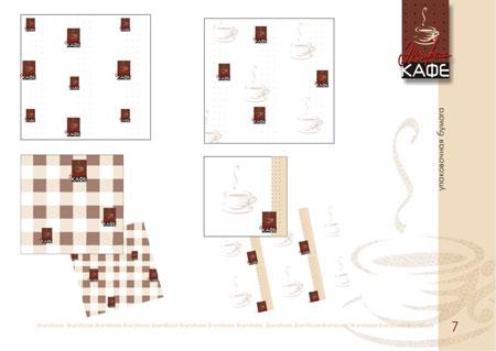 Брендбук для кафе Экспресс