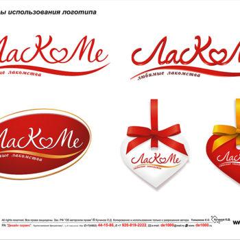 """Разработка логотипа """"Лакоме"""""""