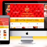 Сайт под ключ Красный Лев