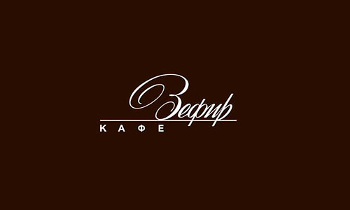 Разработка логотипа кафе Зефир
