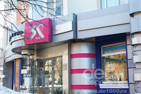 Наружная реклама, вывески, витрины, вентилируемый фасад, стоматология 32 в Орле