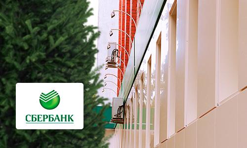 Вентилируемый фасад из композитного алюминия, вывески, наружная реклама для Сбербанка в Орле
