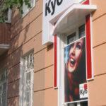 """Наружная реклама для магазина """"Крансый Куб"""". Дизайн, согласование, производство, монтаж."""