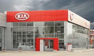 KIA в Орле. Рекламно-декоративное оформление экстерьера под ключ от Дизайн-сервис