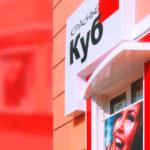 Вывески, наружная реклама, витрины, красный куб