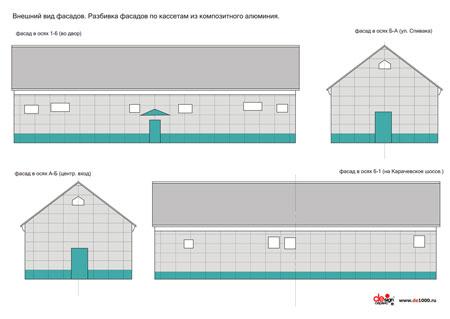 """Дизайн вентилируемого фасада для подстанции """"Западная"""" в Орле"""
