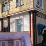 Фасад во время отделки на фоне эскиза фасада