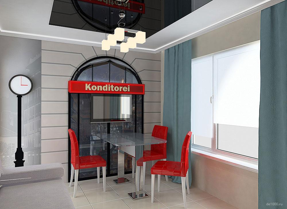 Интерьер кухни. Дизайн-проект, трехмерная визуализация