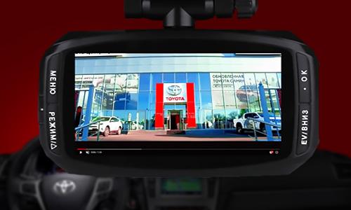 Тойота, презентационный видеоролик