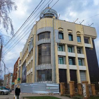Фасад Керамогранит Сбербанк Орел Брестская