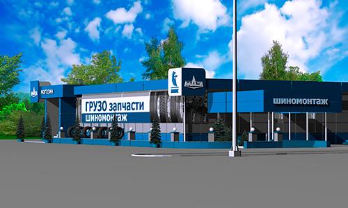 Камаз. Сервисный центр. Фасады, реклама. Дизайн, производство, отделка, строительство под ключ