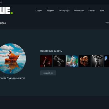 Скриншот нового сайта студии ТРУ. Фотографы