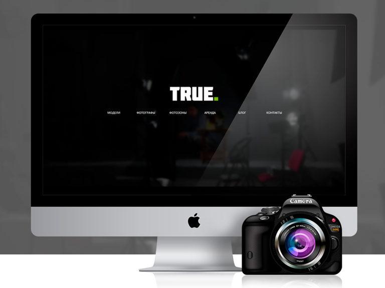 Новый сайт студии ТРУ