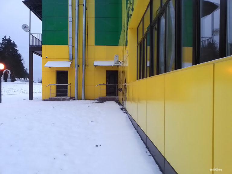 Цена на вентилируемый фасад