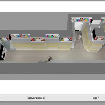 Визуализация интерьера. Вид сверху