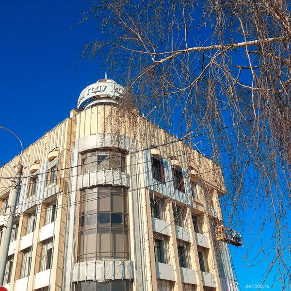 Подсистема вентилируемого фасада, монтаж