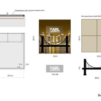 Четвертая витрина, чертежи, элементы, схемы
