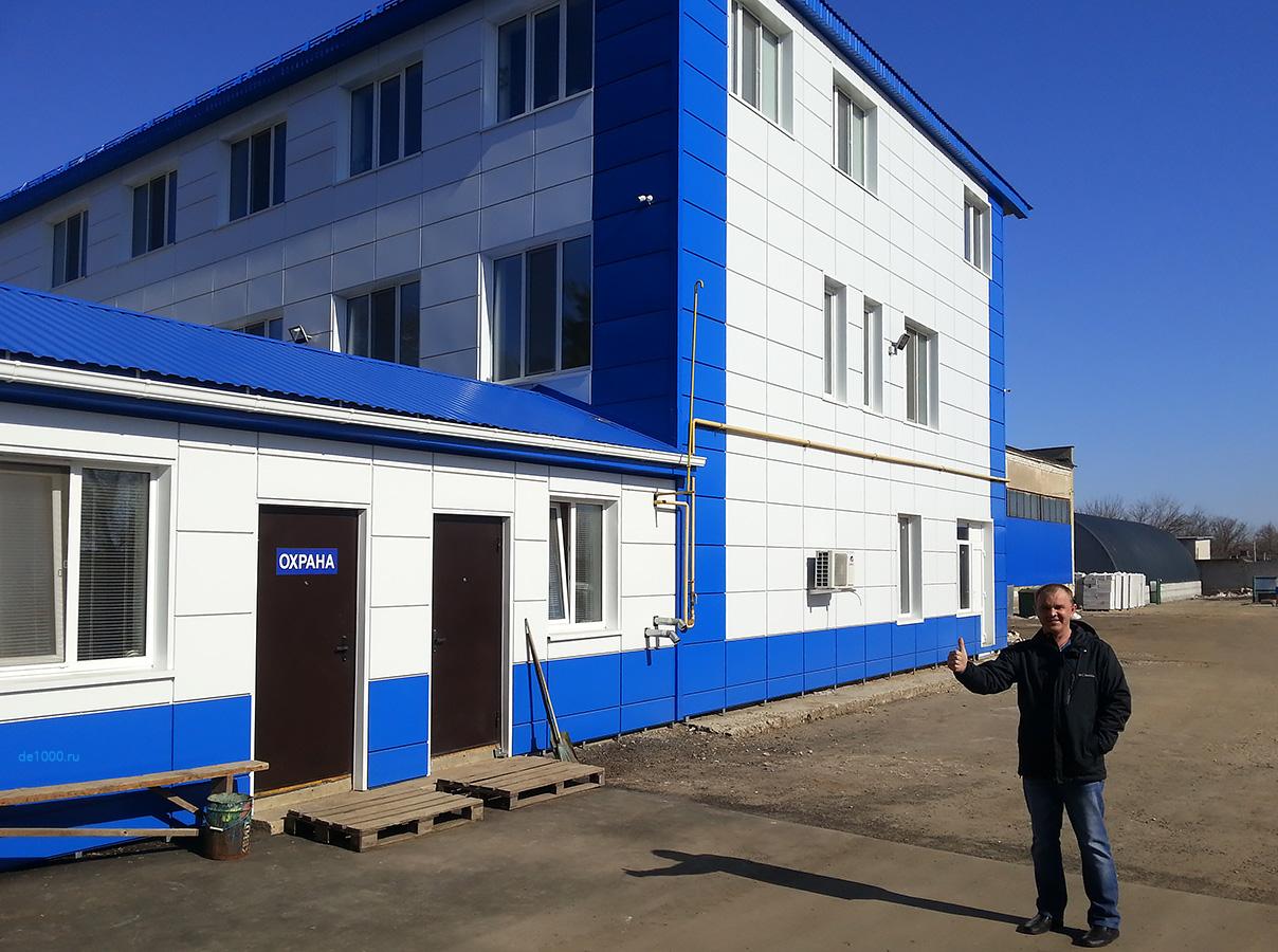Производство вентилируемых фасадов из металлокассет в Орле