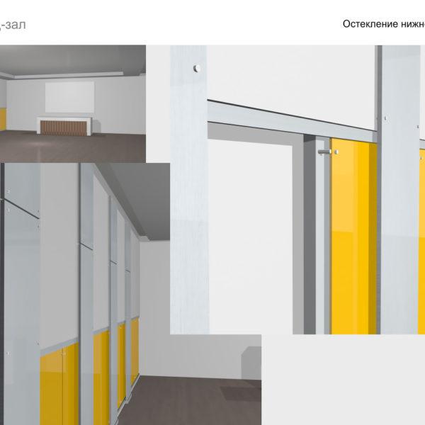 Интерьер конференц-зала
