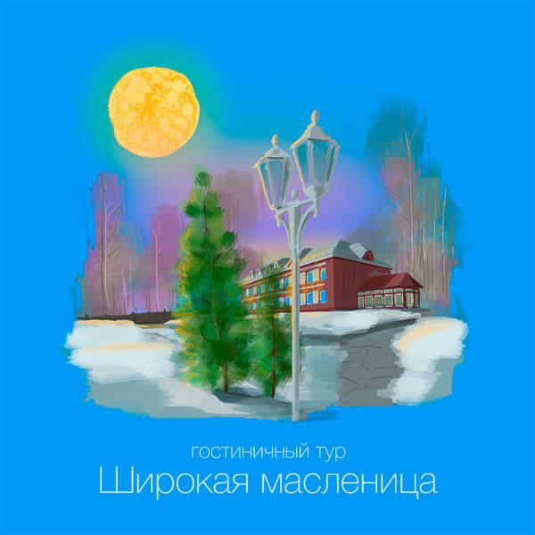 Рекламная иллюстрация для сайта и СММ