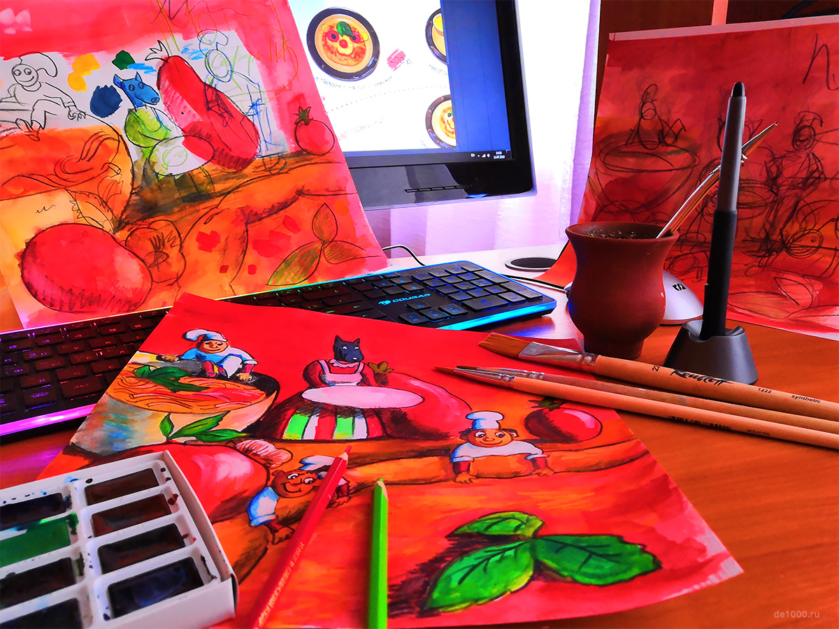 Процесс работы над детским меню. Обложка - иллюстрация в смешанной технике. Акварель, гуашь, акварельный карандаш
